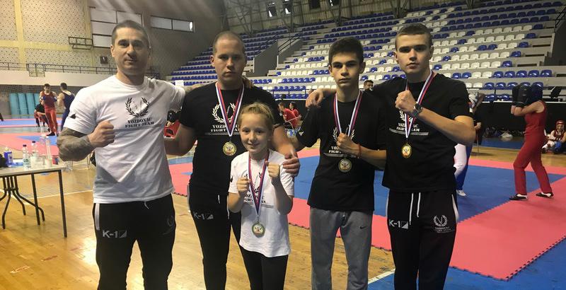 Državno prvenstvo u savate boksu, Ruma 2020.